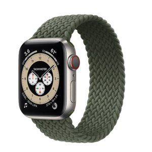 NEW ARMY GREEN Braided Solo Loop For Apple Watch